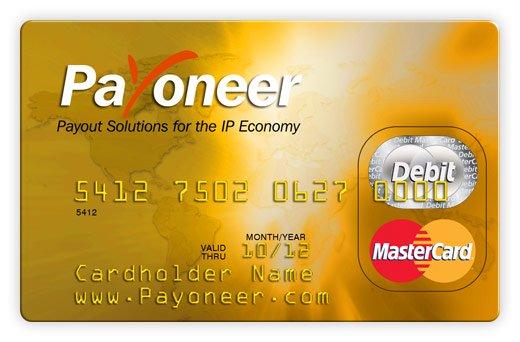 একটি Payoneer Debit Master Card ফ্রী সাথে 25$ Bonus ?