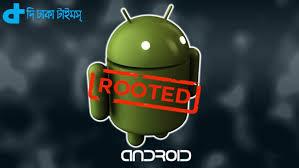 Android ফোন রুট তৈরি করুন খুব সহজেই ভেড়া গুনার চেয়েও সহজ