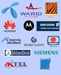 নিজেই তৈরি করুন Operator Logo